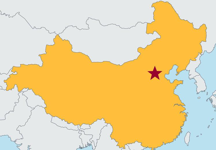 Tsinghua University School of Economics & Management: Beijing