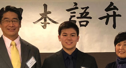 Ryan Rogers Wins Heritage Japanese Language Speech Contest